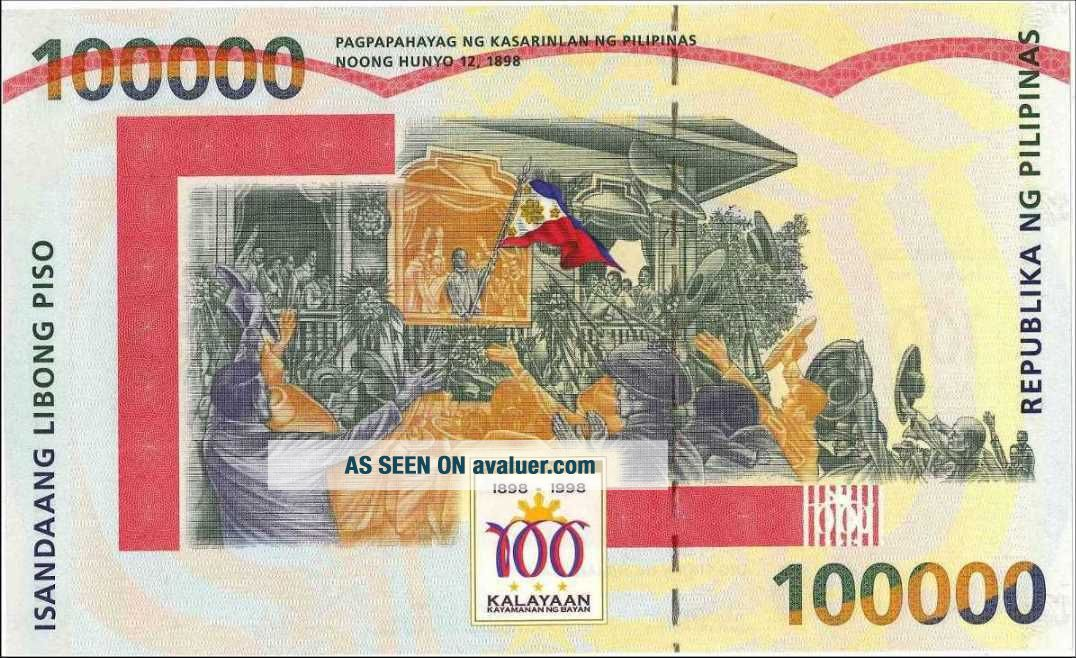 1998 Philippine 100,  000 Peso Bill - World s Largest Banknote
