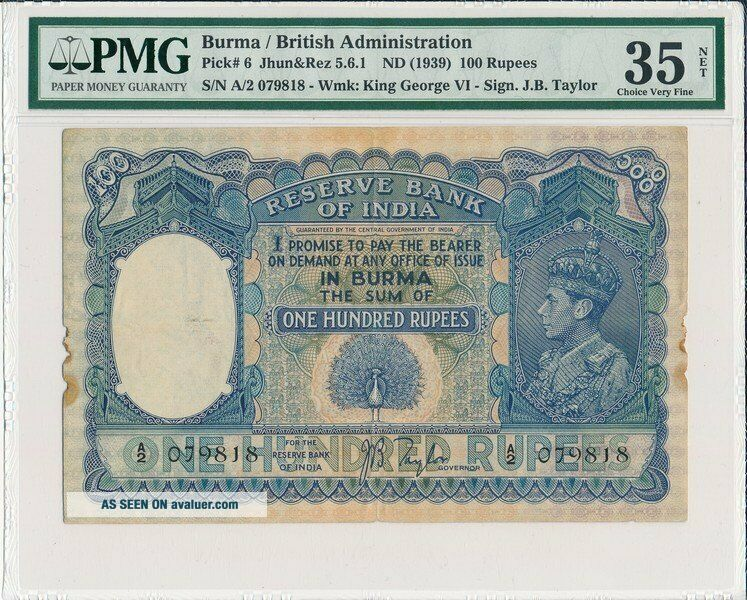 Reserve Bank of India Burma / British Adm.  100 Rupees ND (939) PMG 35NET