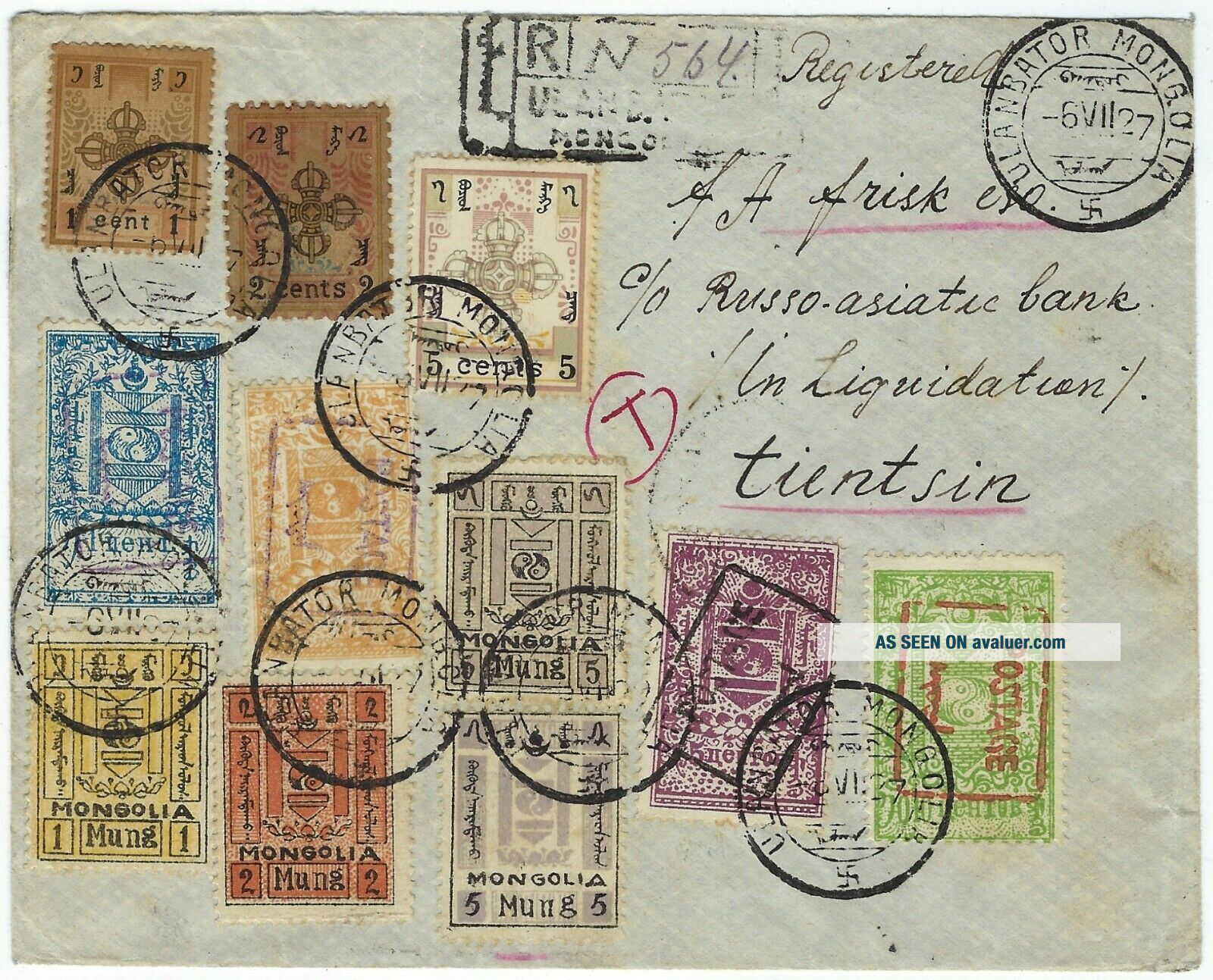 Mongolia 1927 reg multi franked cover to Tientsin China with 3 perprints