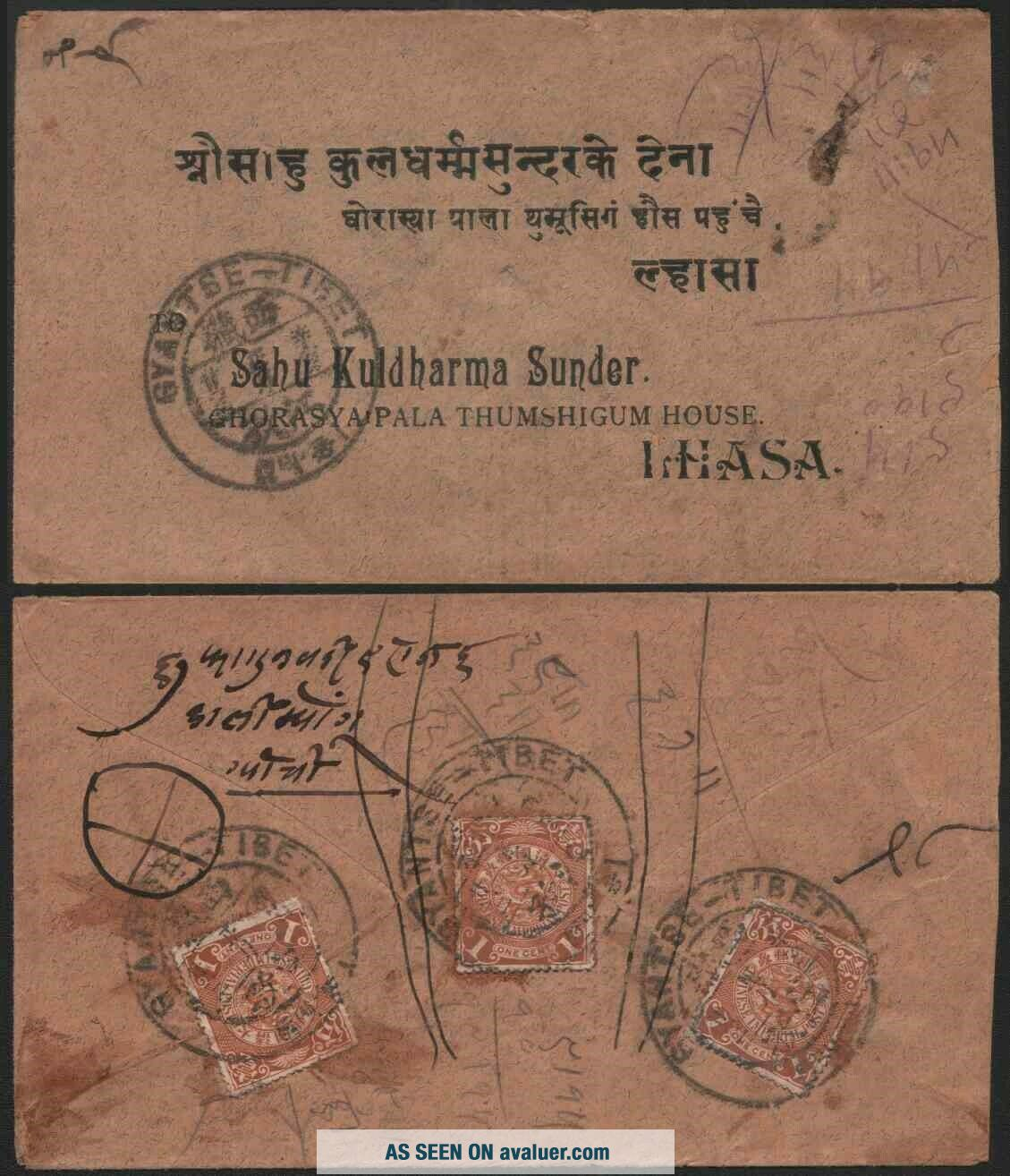 Tibet/China Offices 1911 cover Gyantse to Lhasa/China 1c (x3)