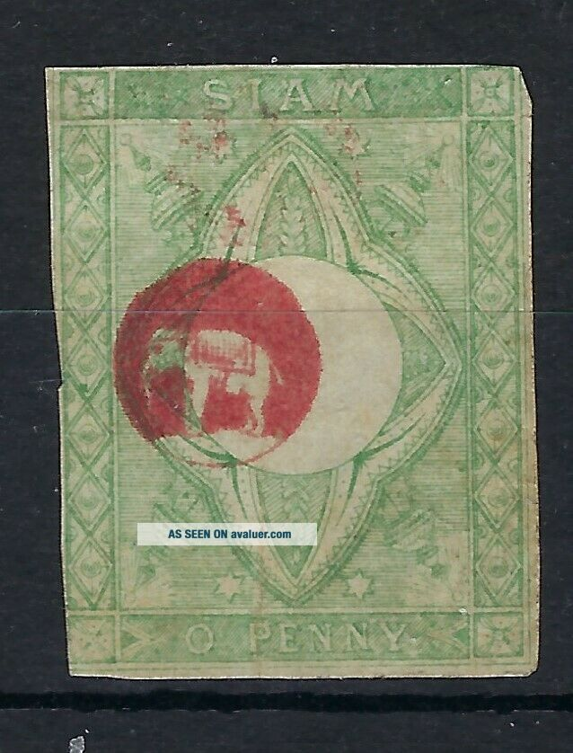 Thailand 1880s imperf Elephant essay with misplaced centre