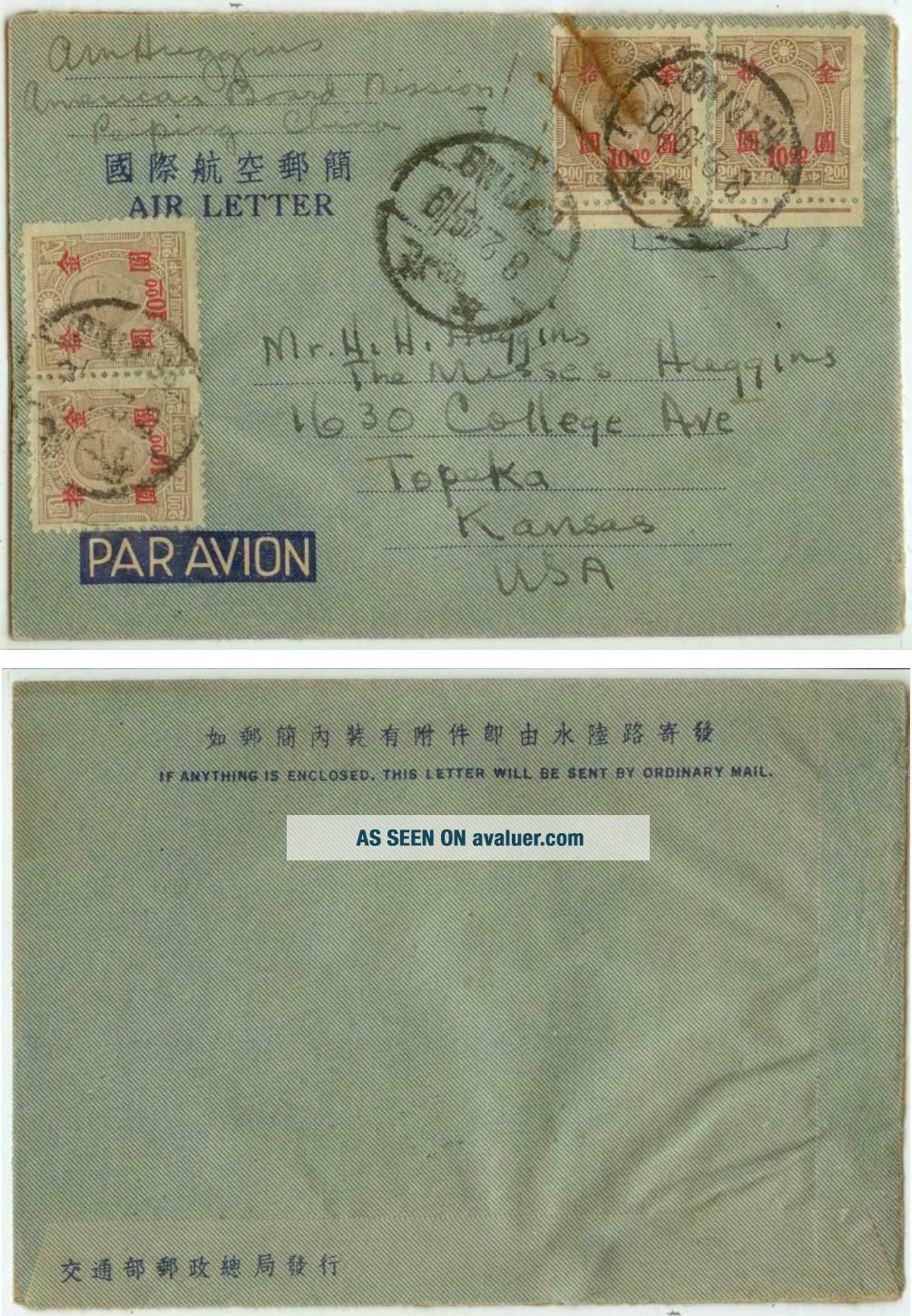 Feb 2 1949 Peiping China inflation Air Letter cover - Alice Huggins missionary