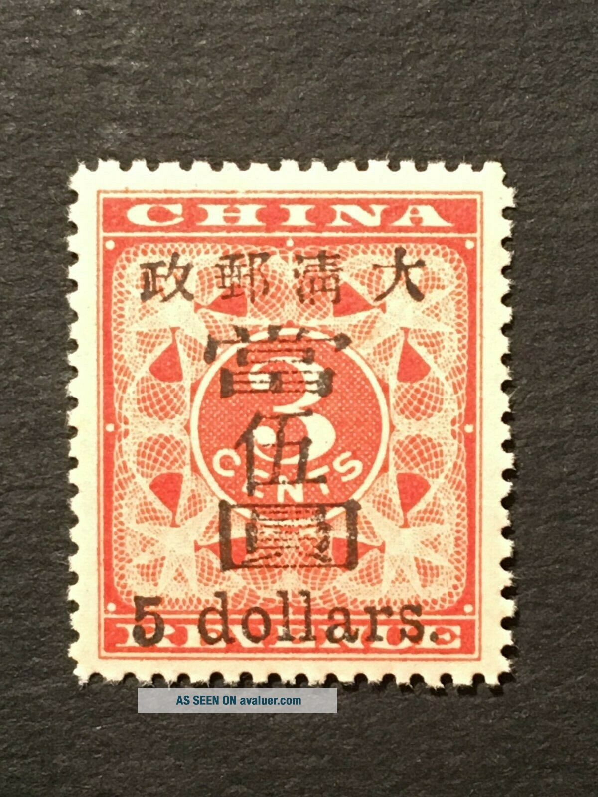 cgi - EMPIRE - 5 DOLLARS ON 3 CENTS RED REVENUE STAMP