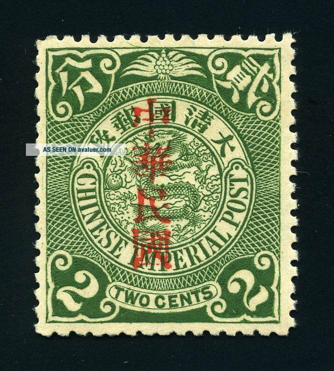 1912 ROC overprint on Coiling Dragon 2cts Chan 168